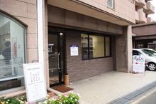 福岡市城南区 まきひと歯科医院 外観の写真です
