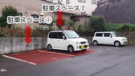 駐車場のご案内3